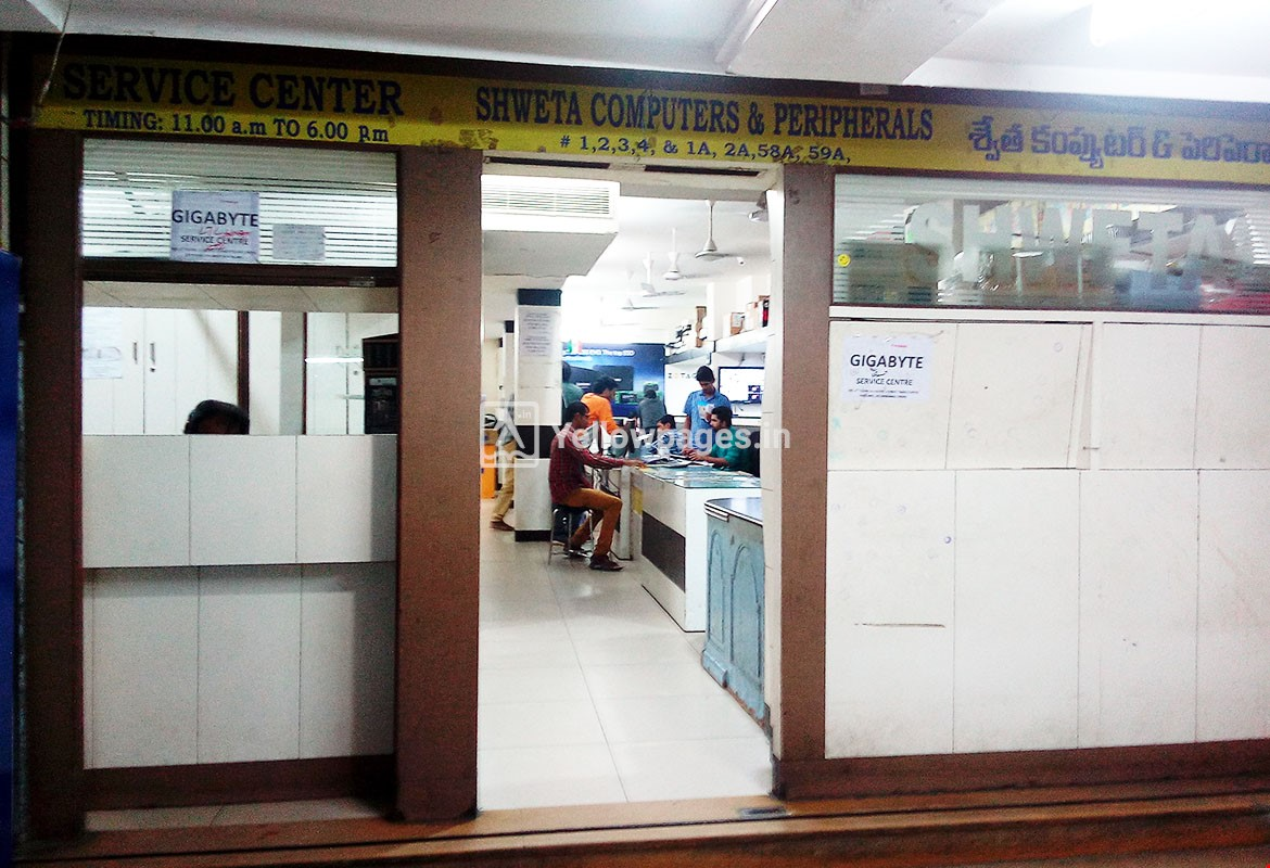 Shweta Computers & Peripherals in Secunderabad, Hyderabad
