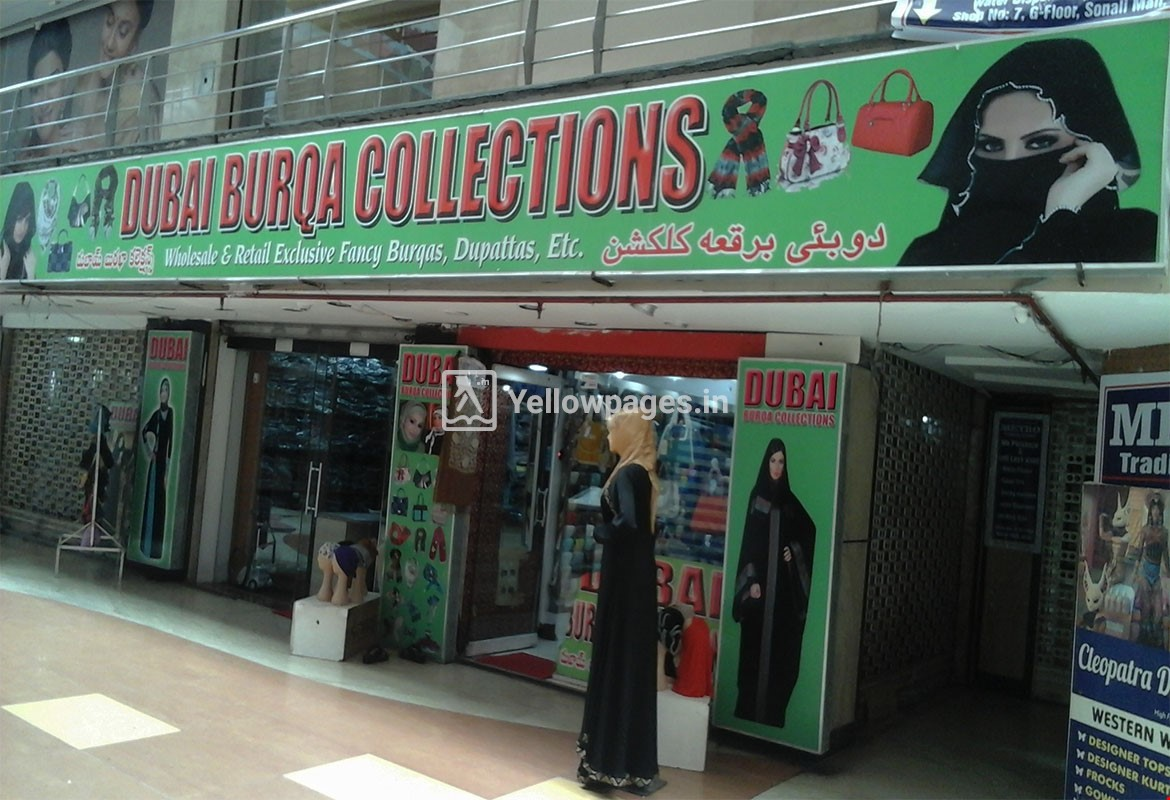 Dubai Burqa Collections in Abids, Hyderabad, 500001