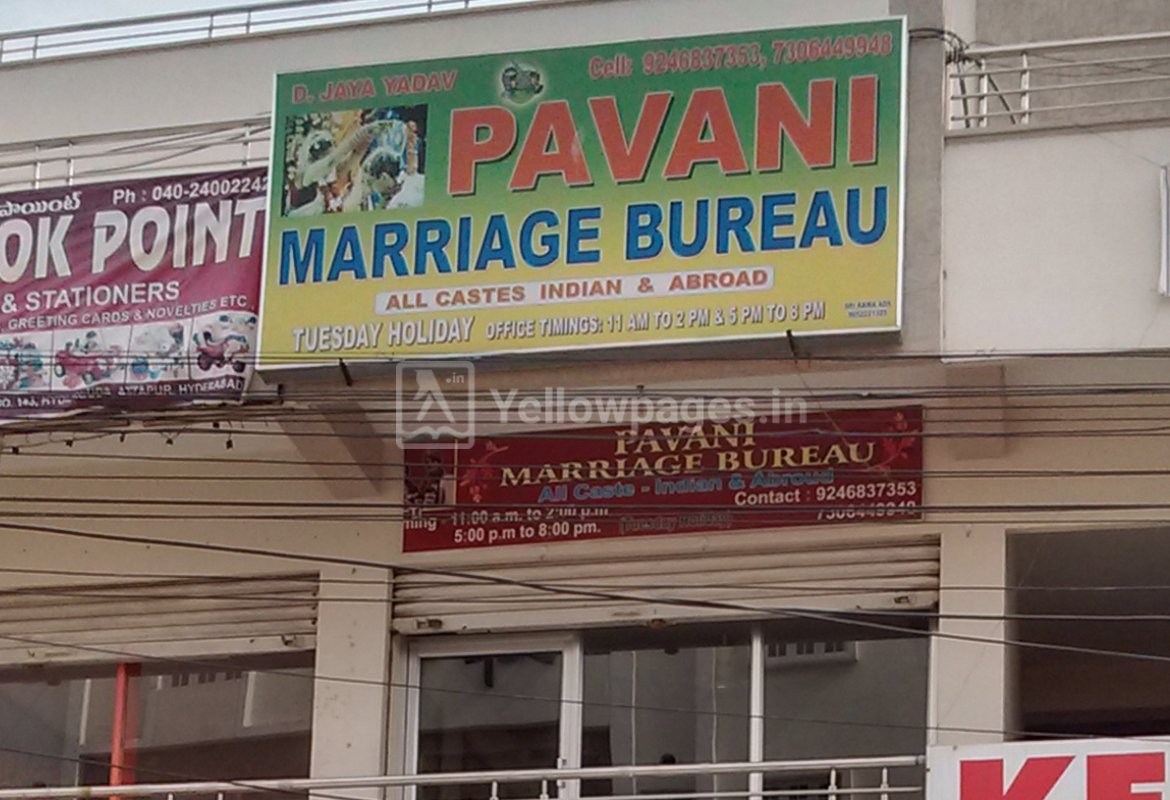 Pavani Marriage Bureau in Attapur, Hyderabad, 500048 - Yellowpages in