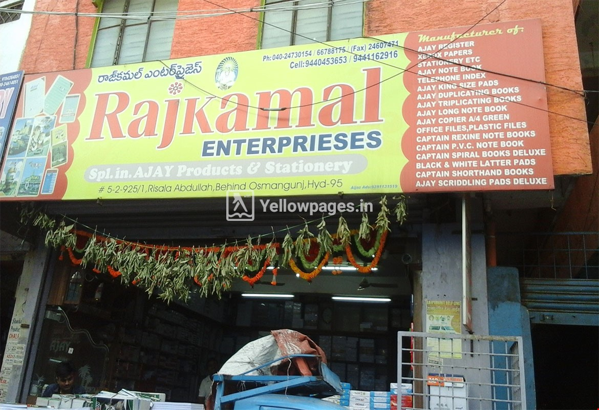 Rajkamal Enterprises in Abids, Hyderabad, 500001 - Yellowpages in